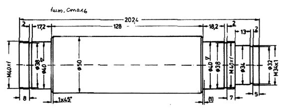 MEH-50 - Деталь 1