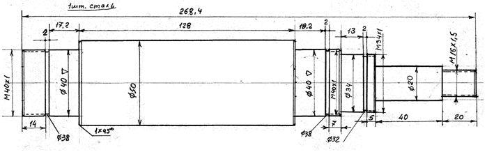 MEH-50 - Деталь 2