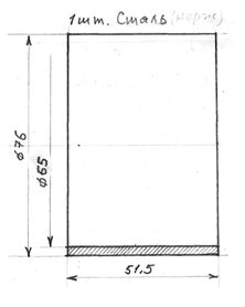 MEH-50 - Деталь 8