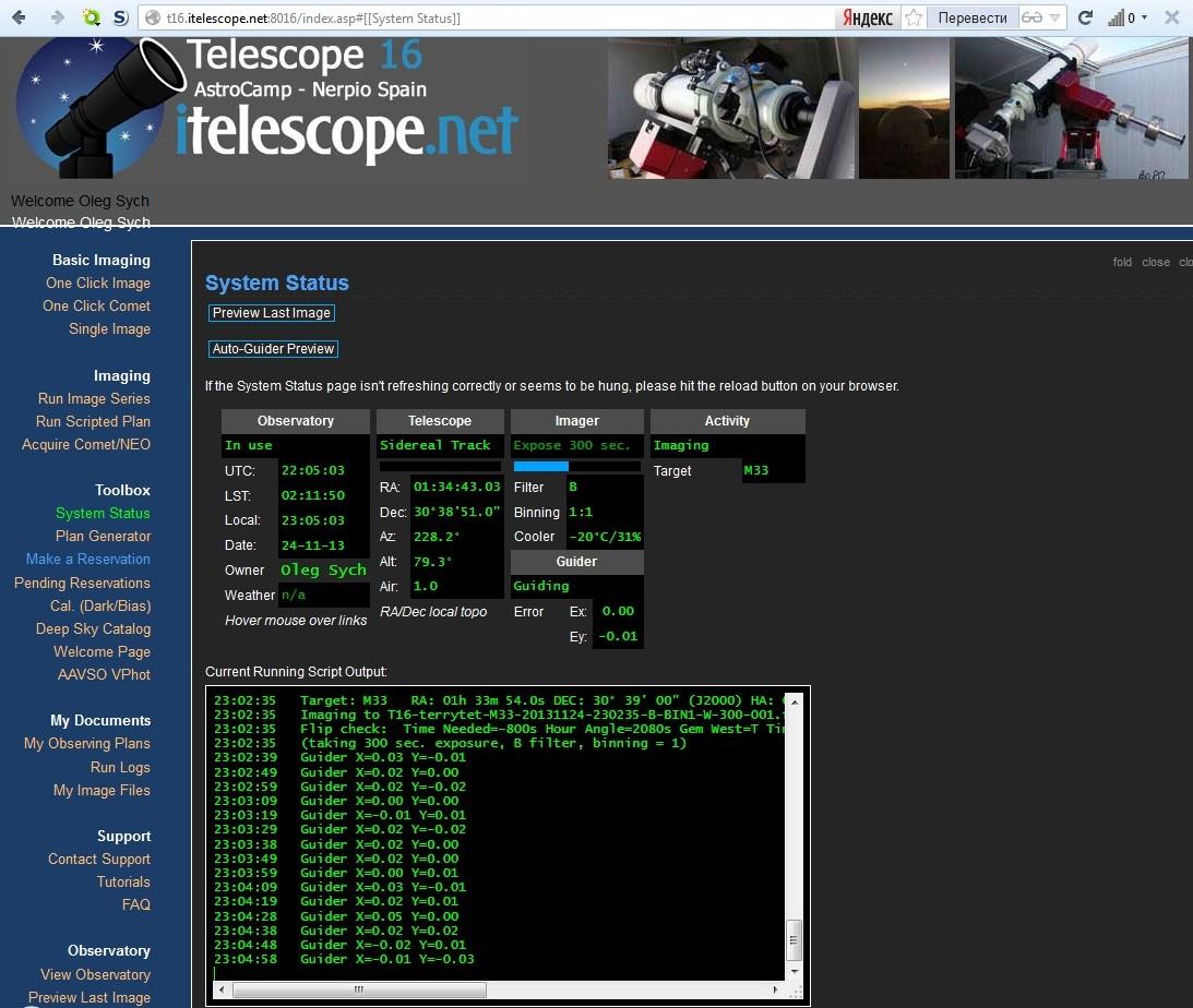 iTelescope3